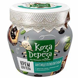 Fito Kosmetik Crème pour Corps Anti-Cellulite de Série Goat Dereza 175 ml/18 Pièces/Pot 1 Unité