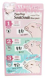Mediheal Piggy Mom Soaksoak Lot de 20 feuilles de gommage coréen