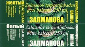 Bains de térébenthine, baume blanc et jaune, prophylaxie et rajeunissement, 250 + 250 ml