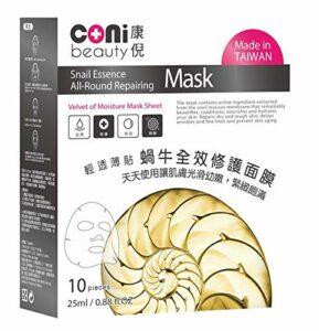 Beyond Perfection Escargots escargot masques en tissu masques polaire paquet 10Il escargot feuille masque anti-âge renouvellement de la peau anti-rides masque facial d'humidité avec Detox Wrikung