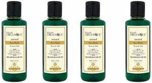 Glamorous Hub Khadi Organique Neem Tulsi Lot de 4 nettoyants naturels pour le visage et le corps (l'emballage peut varier)