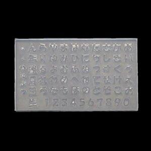 Matrice de sculpture d'ongles en résine en forme de chiffre de 50 kana