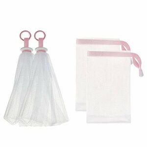 Lot de 4 filets de nettoyage moussant pour douche et sac de voyage avec cordon de serrage pour mousser