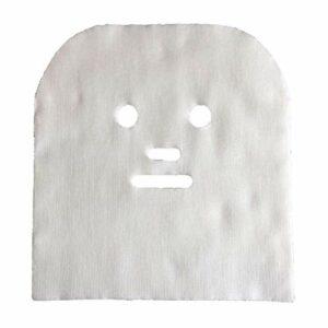 100 pièces pur coton salon de beauté gaze pour le visage absorption de l'eau très gaze visage non irritant gaze douce pour le visage bricolage gaze couverture faciale couverture faciale prédécoupée