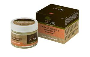 Gommage Crème Exfoliante et Nettoyante Amande et Coing 50 ml